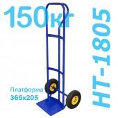 Тележка грузовая двухколесная НТ-1805 (г/п - 150кг, колеса 250мм, пневмо, литая резина или лестничный блок на выбор)