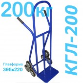Тележка для подъема груза по лестнице (лестничная)  КГЛ-200 (г/п - 200 кг, колесные блоки из 3 колёс 160мм, литая резина)