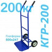Тележка грузовая двухколесная КГР-200 с ручками  (г/п - 200 кг, колеса 200мм, пневмо или литая резина на выбор)
