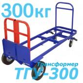 Тележка универсальная трансформер ТГУ-300  (г/п - 300кг, колеса 250мм пневмо или литая резина на выбор)