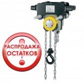 Таль ручная цепная Yalelift ITG 3000 (3 т) с приводной крантележкой (РАСПРОДАЖА!!!)