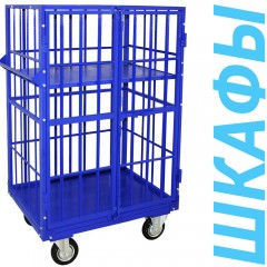 Шкафы металлические на колёсиках ШТМ/ШСМ