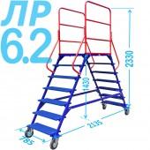 Лестница передвижная ЛР 6.2 шесть ступеней с платформой и два лестничных марша, (1,43м)