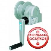 Лебедка ручная алюминиевая консольная PFAFF SW KAL 1120 кг (РАСПРОДАЖА!!!)