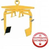 Захват для бочек Tigrip TFA 0,35/700TR, г/п 350 кг (РАСПРОДАЖА!!!)