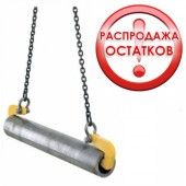 Захват для труб Tigrip TRO 2/90, г/п пары 2т (РАСПРОДАЖА!!!)