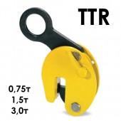 Захват балочный для вертикального перемещения Tigrip TTR