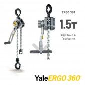 Таль ручная рычажная Yale ERGO 360 1500 (1.5 т)