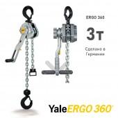 Таль ручная рычажная Yale ERGO 360 3000 (3 т)