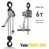 Таль ручная рычажная Yale ERGO 360 6000 (6 т)